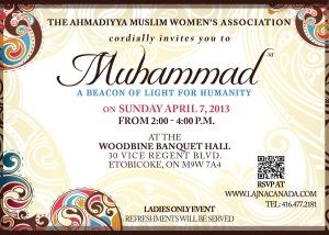 Muhammad Beacon of Light