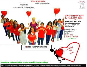 TEAM GIVE A HEART Invitation